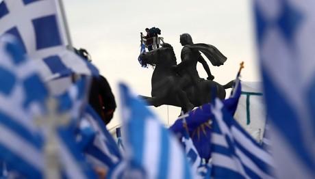 Νέα συγκέντρωση για τη Μακεδονία την Κυριακή