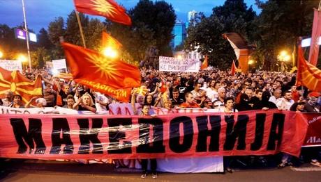 Τσίπρας: Τι είπε για το μεταφρασμένο Severna Makedonija