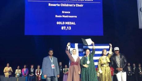 Η χορωδία Rosarte