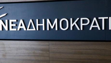Ψήφος στους Έλληνες του εξωτερικού ζητά με τροπολογία η ΝΔ