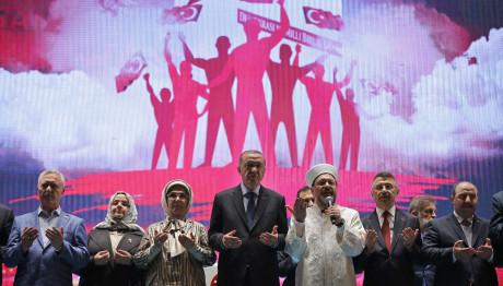 Λήξη της κατάστασης έκτακτης ανάγκης στην Τουρκία