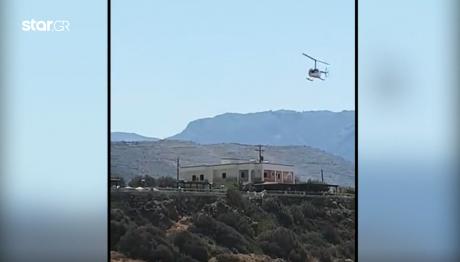 ελικόπτερο  παραλία Κρήτης Ελβετός τραπεζίτης