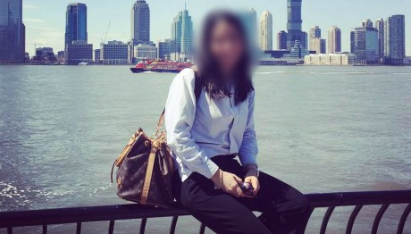 Η 26χρονη που πέθανε