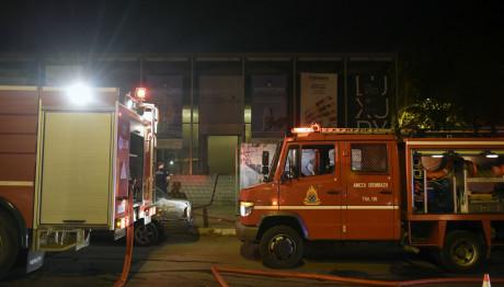 Φωτιά Ολυμπιακό Μουσείο