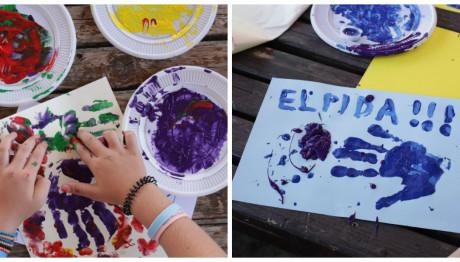 «Elpida Youth Summer Camp»