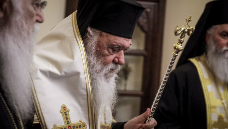 Ο Αρχιεπίσκοπος Αθηνών και Πάσης Ελλάδος Ιερώνυμος