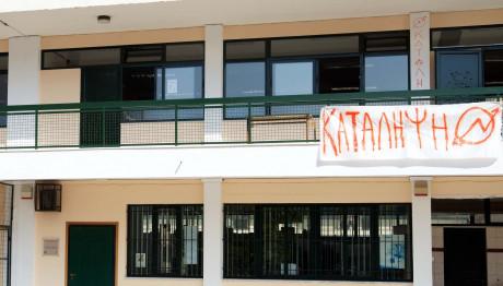 Κατάληψη σε σχολείο της Ηγουμενίτσας