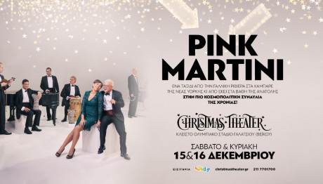 Pink Martini Christmas Theater