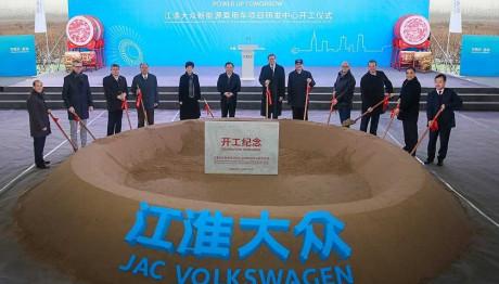 JAC Volkswagen Automotive