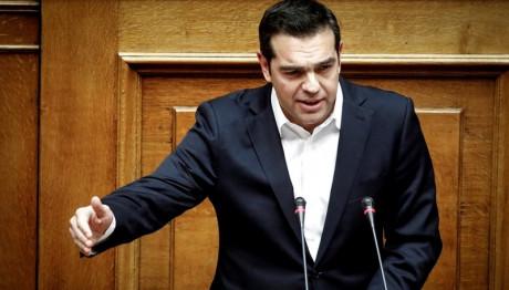 Αλέξης Τσίπρας Βουλή