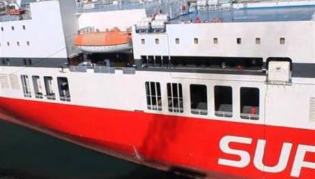 Πλοίο superfast 2