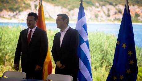 Τσίπρας και Ζάεφ στις Πρέσπες για την υπογραφή της Συμφωνίας