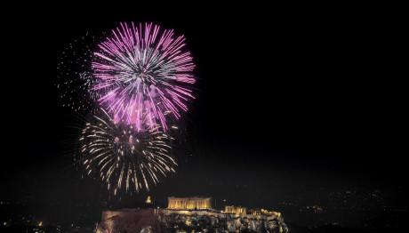 πρωτοχρονιά Αθήνα
