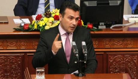 O Ζόραν Ζάεφ στην σκοπιανική Βουλή