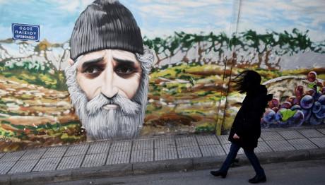 Γκράφιτι με τη μορφή του Αγίου Παϊσίου στη Θεσσαλονίκη