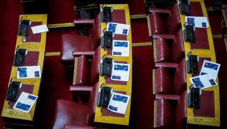 Άδεια έδρανα στη Βουλή