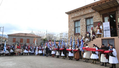 Μυστική Συνέλευση της Βοστίτσας Αίγιο εορτασμοί