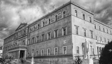 Το κτίριο της Βουλής από εξωτερική άποψη