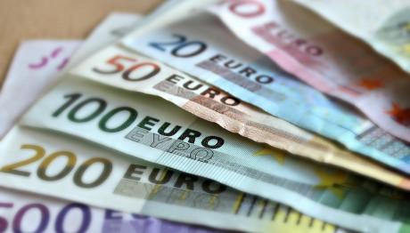 Όλα τα χαρτονομίσματα του ευρώ