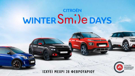Citroen WinterSmileDays
