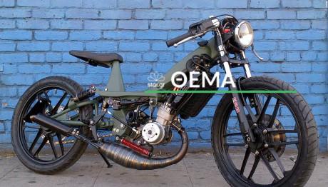 Μοτοποδήλατο