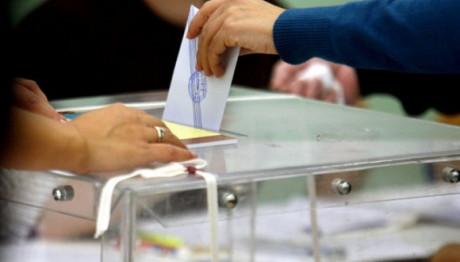 εκλογές ψηφοφορία
