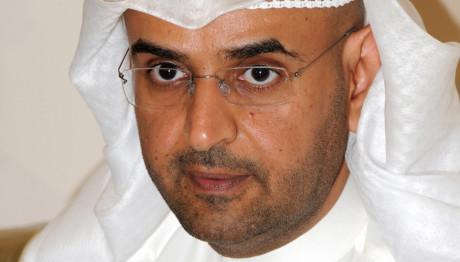 Dr. Nayef Falah Al Hajraf