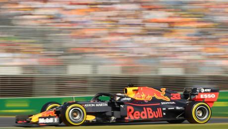 Honda GP Αυστραλίας