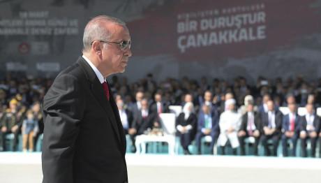 Ο Ερντογάν