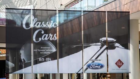 Κλασσικά αυτοκίνητα της Ford