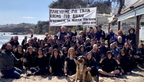 Ομάδα Νέων Μάτι καθιστική διαμαρτυρία