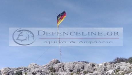 Η γερμανική σημαία που ύψωσαν οι στρατιώτες
