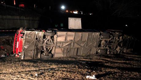 Λεωφορείο δυστύχημα