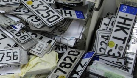 Επιστρέφονται Πινακίδες Και Διπλώματα Οδήγησης Λόγω Πάσχα