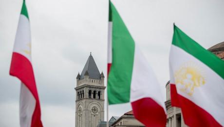 Σημαίες Ιράν