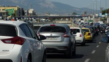 Σεισμός Αθήνα: Κλειστή Η Περιφερειακή Αιγάλεω!