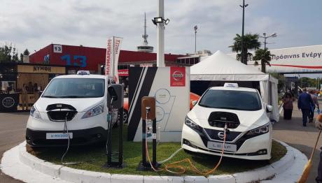 Nissan e-NV200 Evalia LEAF έκθεση Θεσσαλονίκης