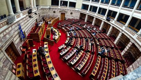 Bουλή νομοσχέδιο για το Μάτι