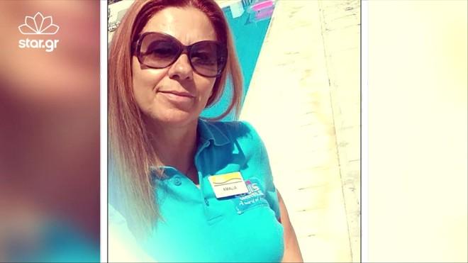 Η 56χρονη Αμαλία που βρήκε τραγικό θάνατο