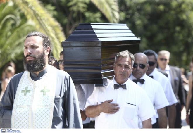 Αντώναρος κηδεία