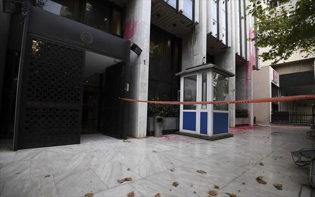 Ρουβίκωνας επίθεση υπουργείο Εξωτερικών