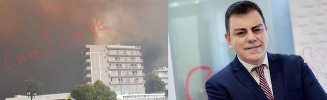 Το ξενοδοχείο Cabo Verde δε φαίνεται από τον πυκνό καπνό