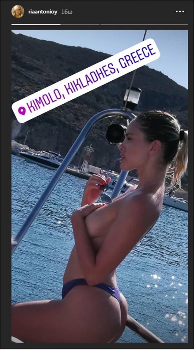 Topless στην Κίμωλο η Ρία Αντωνίου