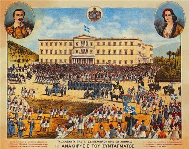 Ο στρατός και ο λαός απαίτησαν Σύνταγμα την 3η Σεπτεμβρίου 1843