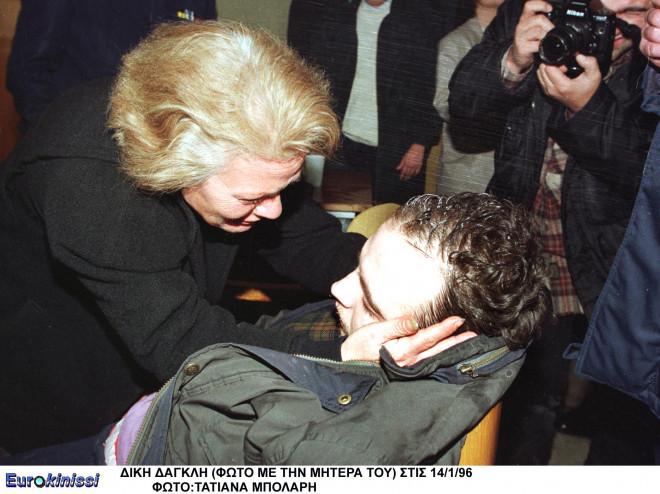 Ο Αντώνης Δαγκλής με τη μάνα του στη δίκη