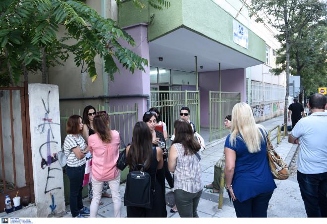 Διαμαρτυρία 5ο Δημοτικό Θεσσαλονίκης
