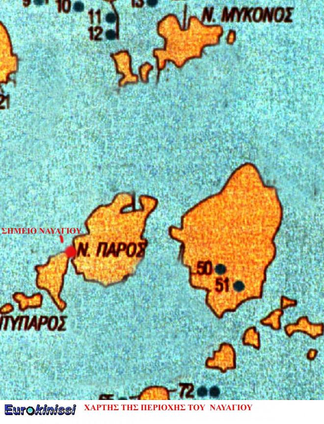 Σάμινα χάρτης