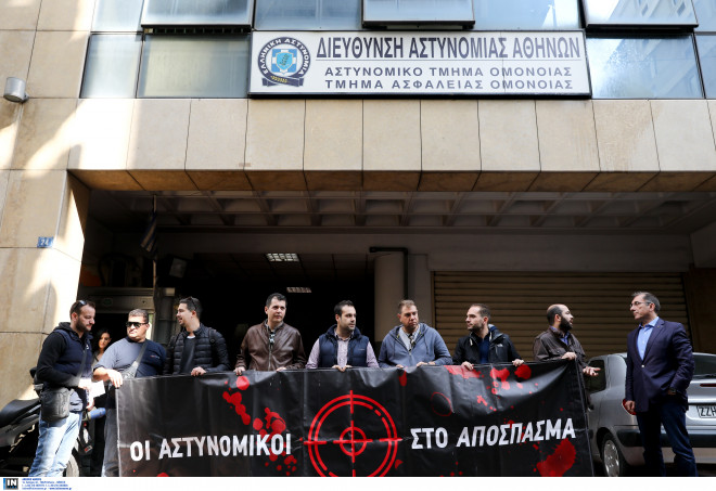 Ομόνοια διαμαρτυρία αστυνομικών