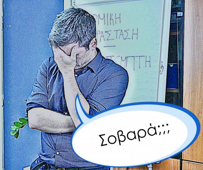 Παναγιώτης Καλογερόπουλος
