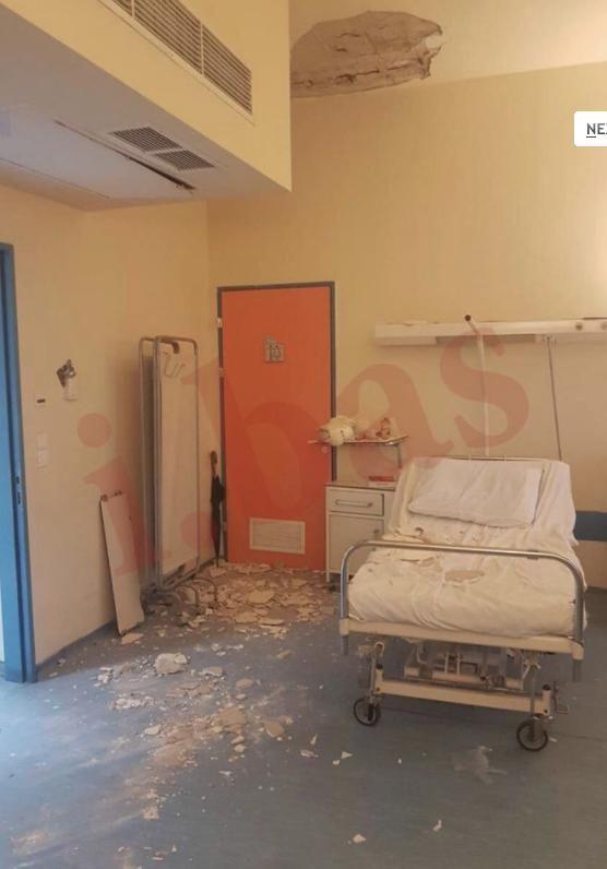 Νοσοκομείο Νίκαιας1